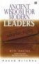 Ancient Wisdom for Modern Leaders: Niti Sastra